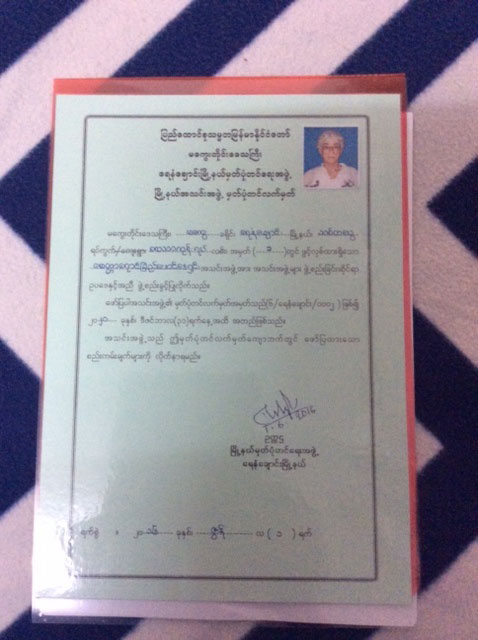 mitgliederversammlung2016_015-lol-foundation-certificate