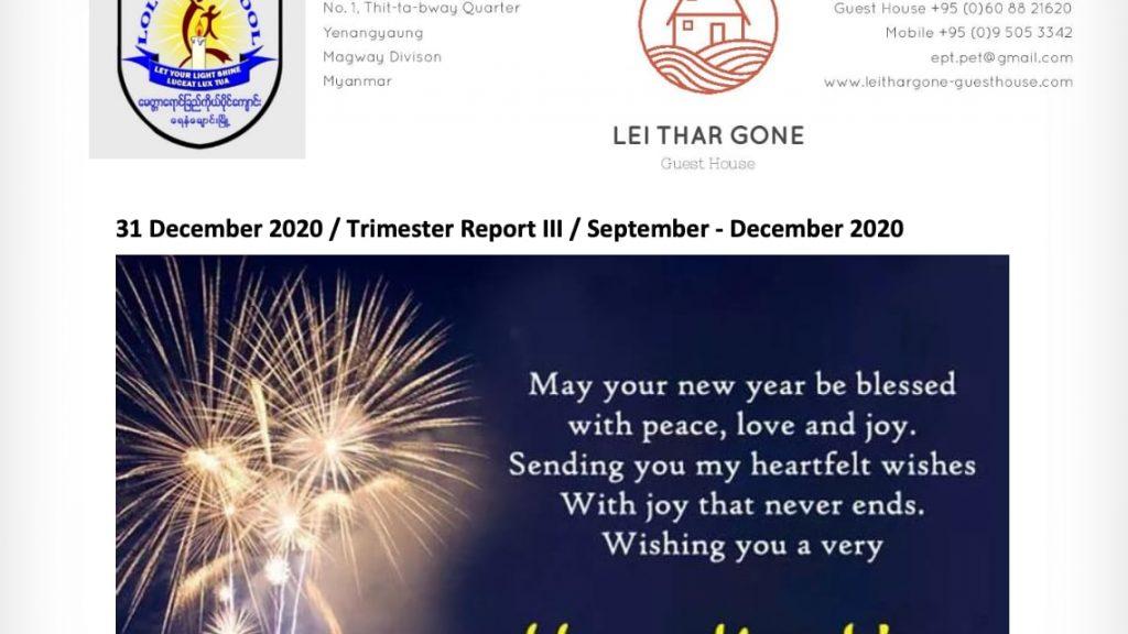Trimester-Report-III-2020
